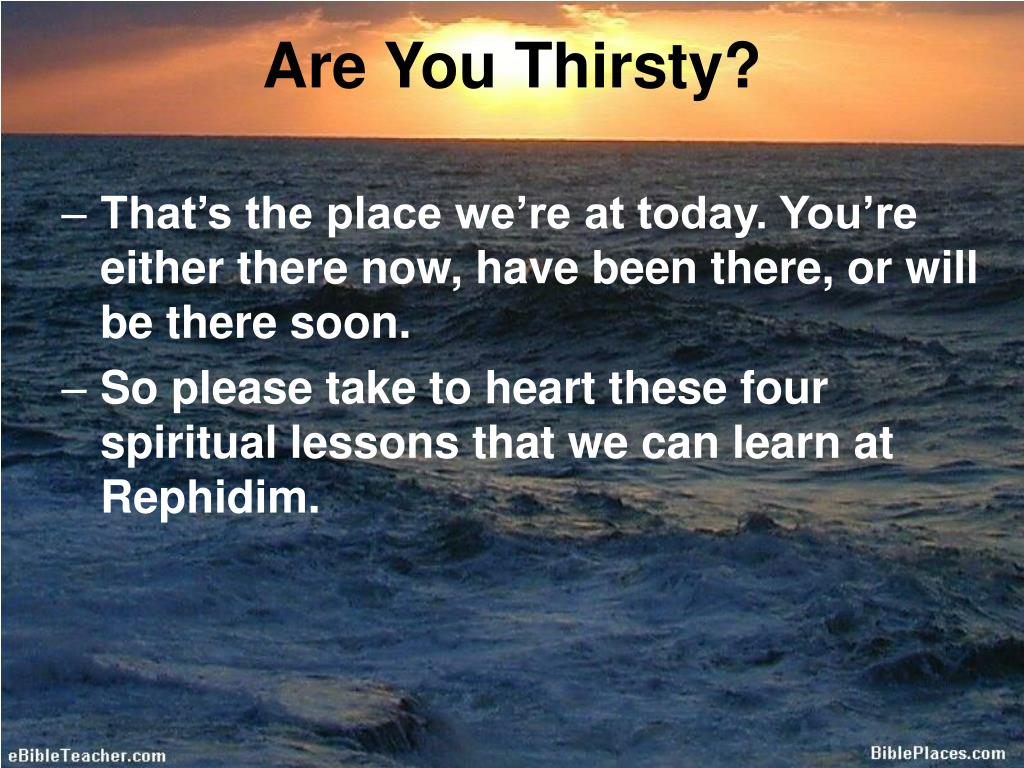 Are You Thirsty?