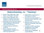 subcontracting vs teaming
