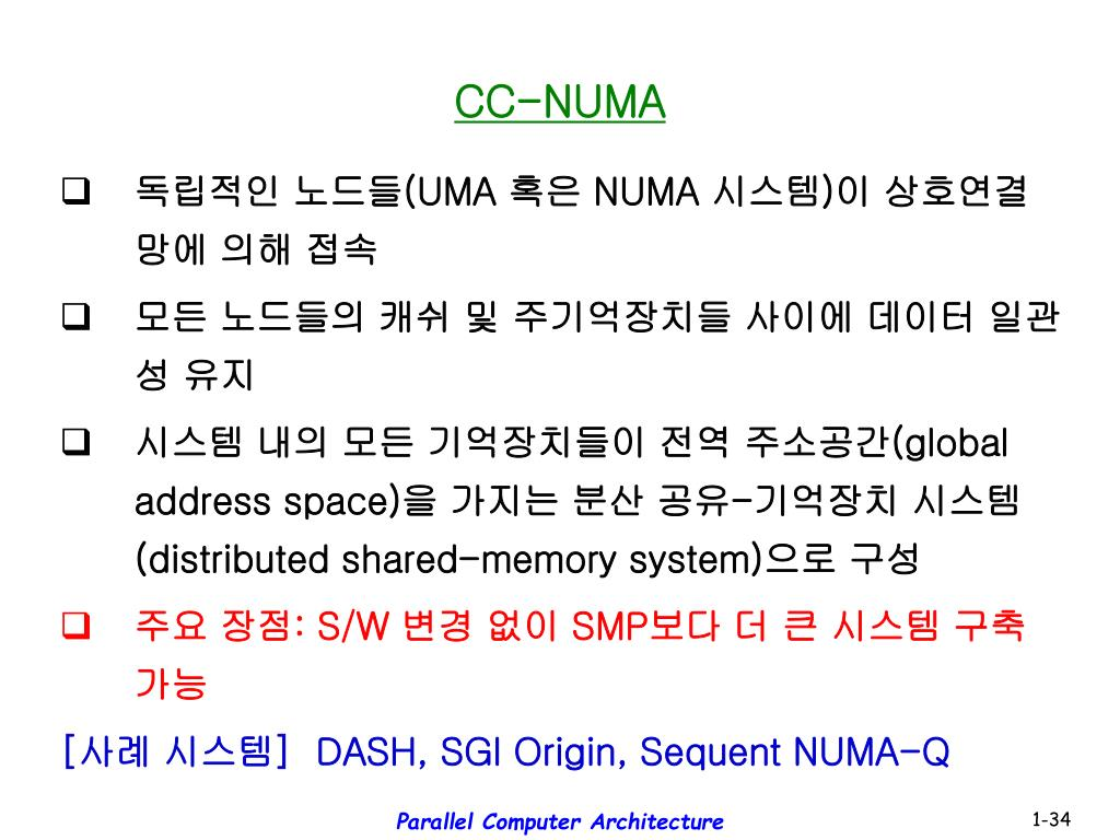CC-NUMA