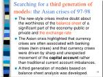 searching for a third generation of models the asian crises of 97 98