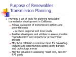 purpose of renewables transmission planning