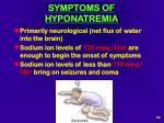 symptoms of hyponatremia