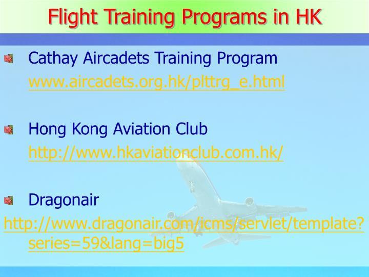 Flight Training Programs in HK