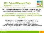 2011 future millionaire team retreat special get team qualification