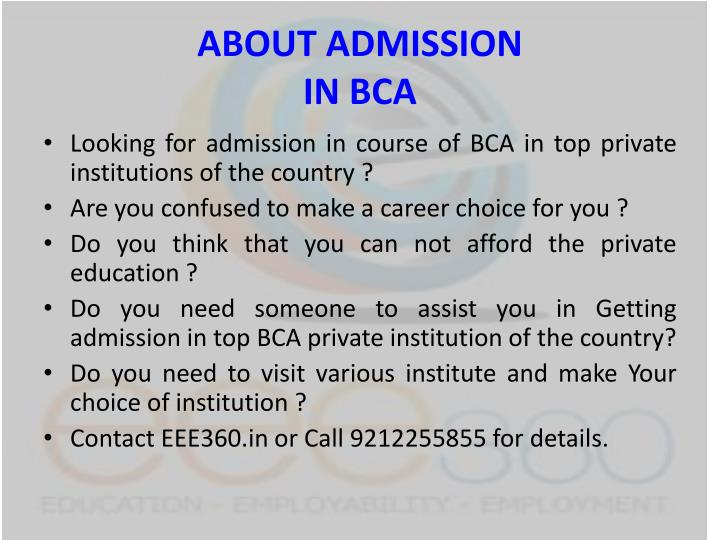 About admission in bca