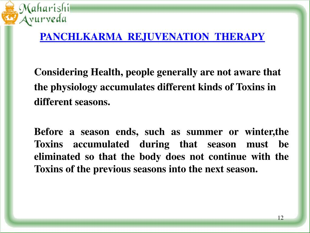 PANCHLKARMA  REJUVENATION  THERAPY