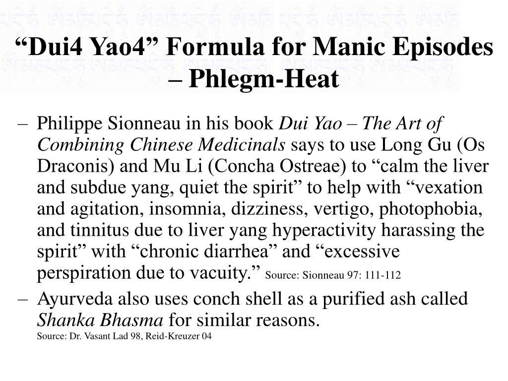 """Dui4 Yao4"" Formula"
