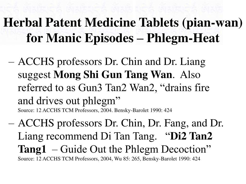 Herbal Patent Medicine Tablets (pian-wan)