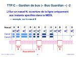 ttp c gardien de bus bus guardian 2