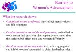 barriers to women s advancement11