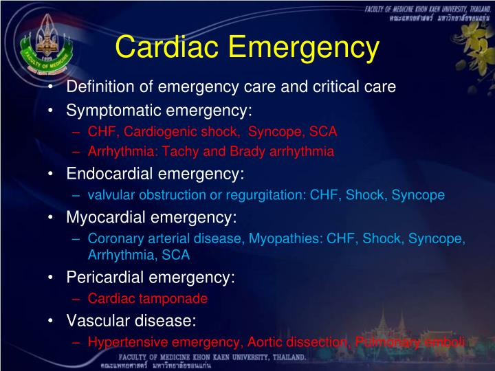 Cardiac emergency l.jpg