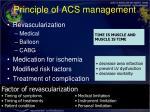 principle of acs management