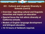 431 cultural and linguistic diversity in schools cont d