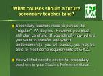 what courses should a future secondary teacher take