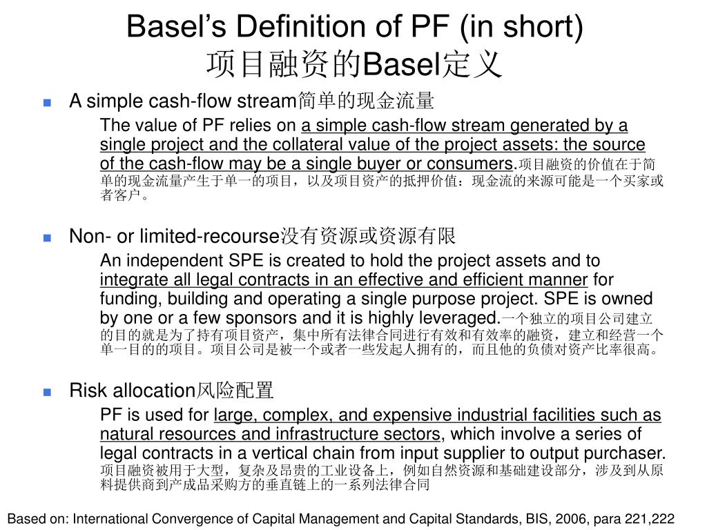 Basel's Definition of PF (in short)