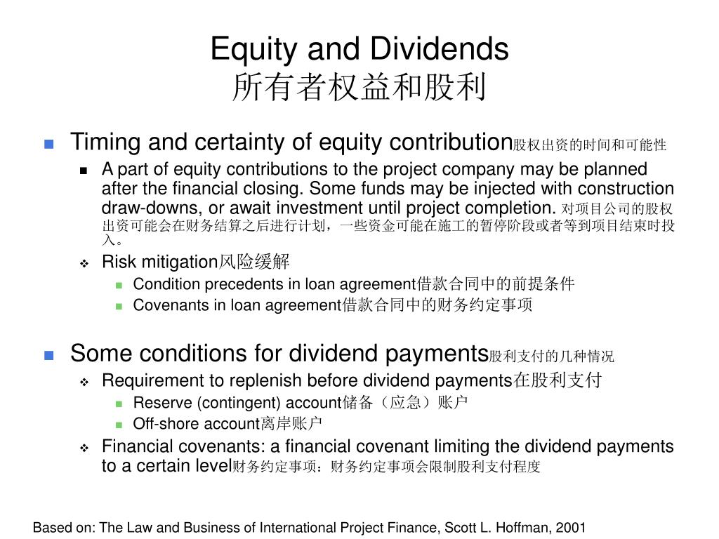 Equity and Dividends