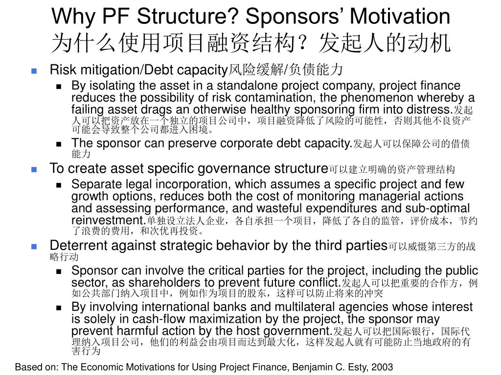 Why PF Structure? Sponsors' Motivation
