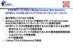 a 667mt s 10 7gb s multiprocessor bus interface 667mt s 10 7gb s