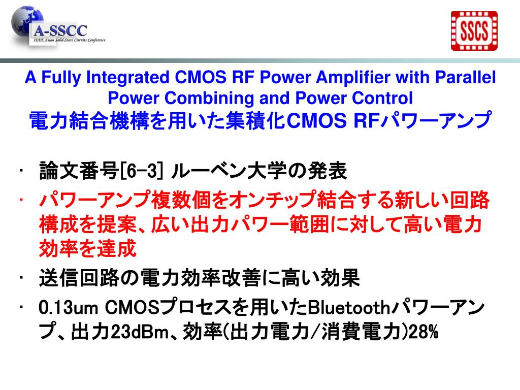 A Fully Integrated CMOS RF Power Amplifier with Parallel Power Combining and Power Control