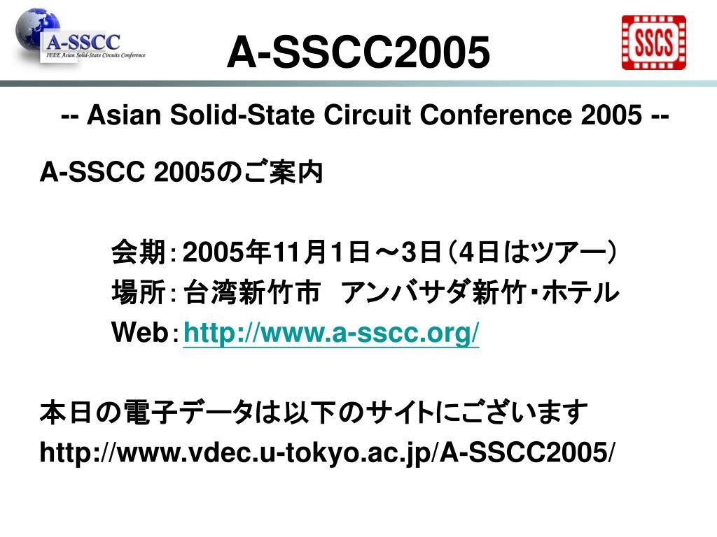 A-SSCC2005