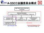 a sscc5