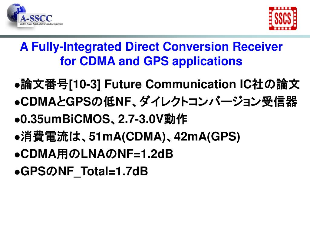 A Fully-Integrated Direct Conversion Receiver for CDMA and GPS applications