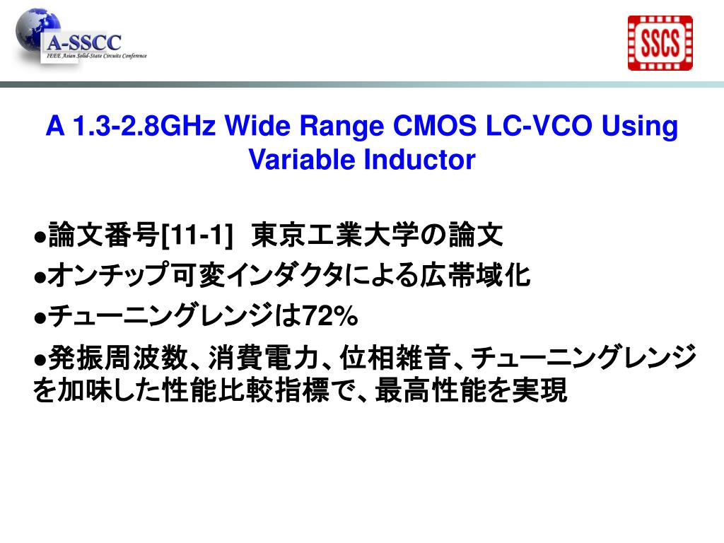 A 1.3-2.8GHz Wide Range CMOS LC-VCO Using Variable Inductor
