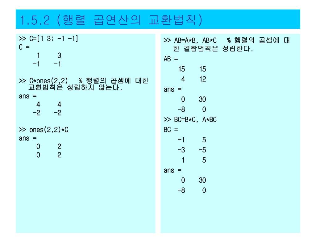 >>C=[1 3; -1 -1]