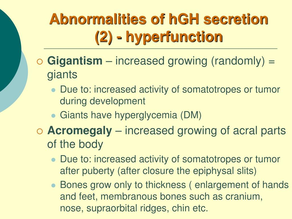 Abnormalities of hGH secretion