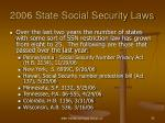 2006 state social security laws