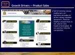 growth drivers product sales