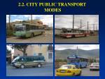 2 2 city public transport modes