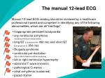 the manual 12 lead ecg