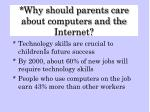 why should parents care about computers and the internet
