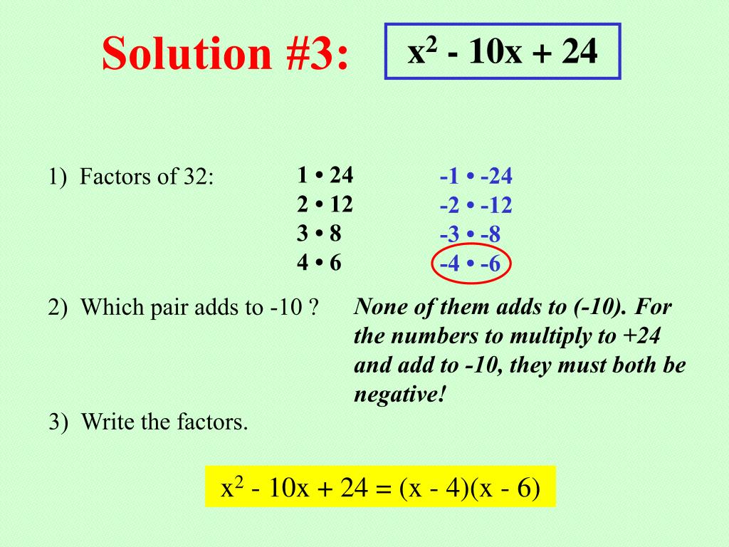 Solution #3: