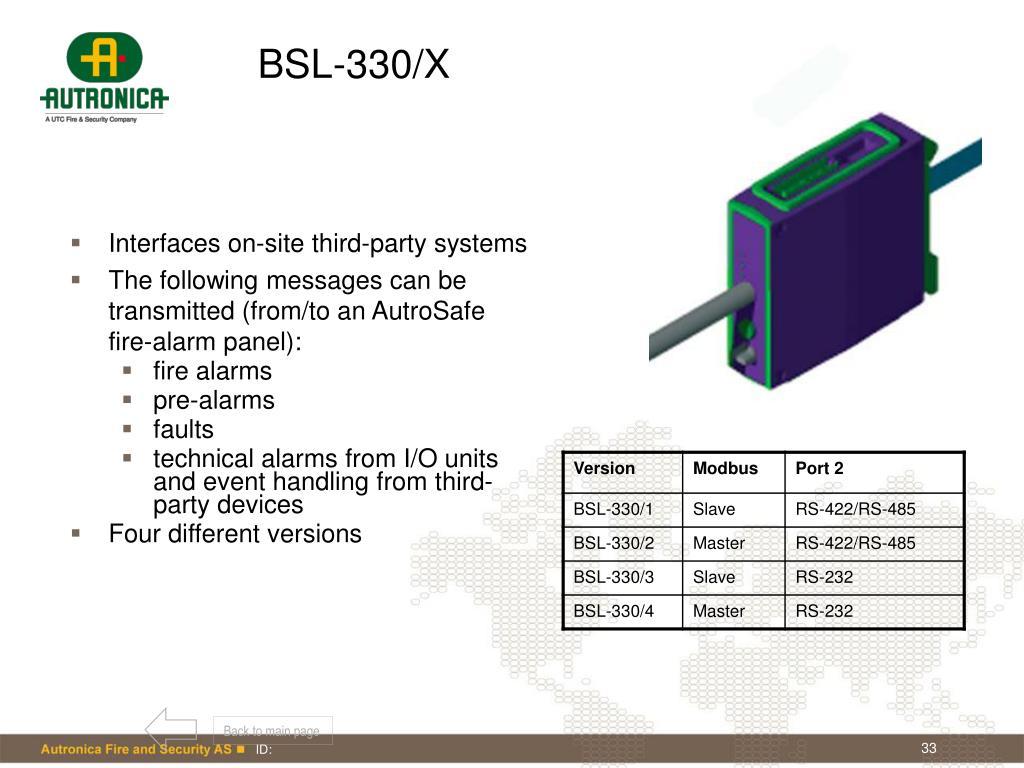 BSL-330/X