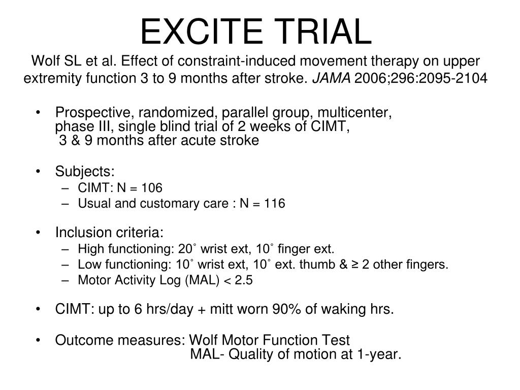 EXCITE TRIAL