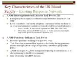 key characteristics of the us blood supply existing response network