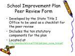 school improvement plan peer review form