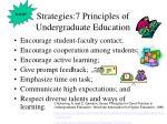 strategies 7 principles of undergraduate education