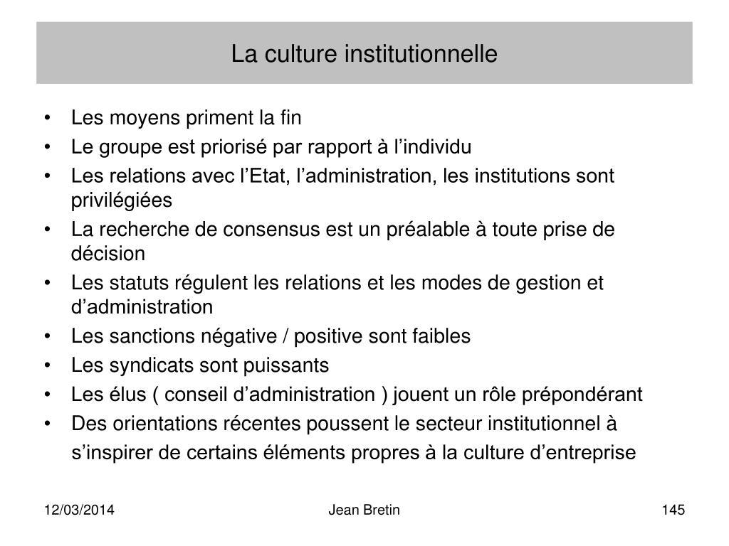 La culture institutionnelle