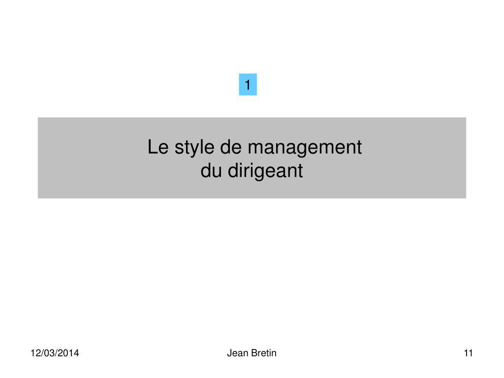 Le style de management