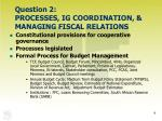 question 2 processes ig coordination managing fiscal relations