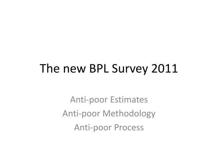 The new bpl survey 2011 l.jpg