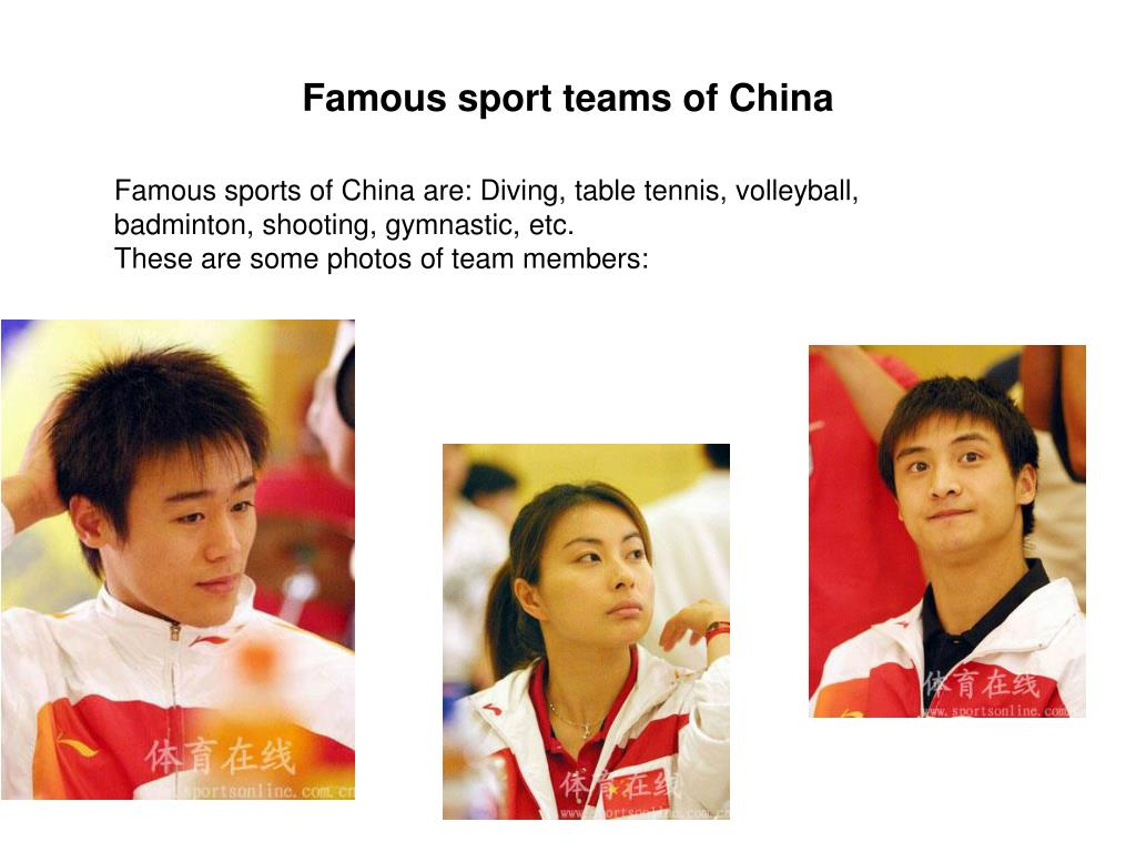 Famous sport teams of China