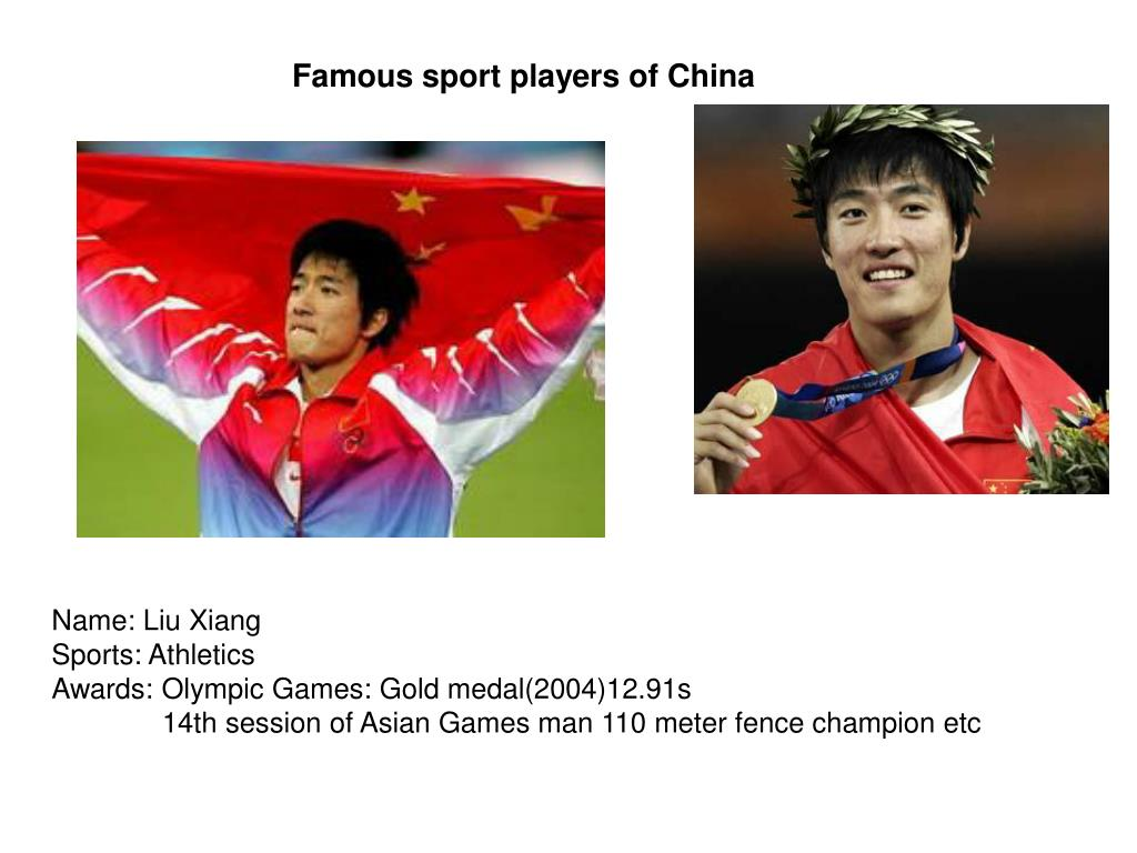 Famous sport players of China