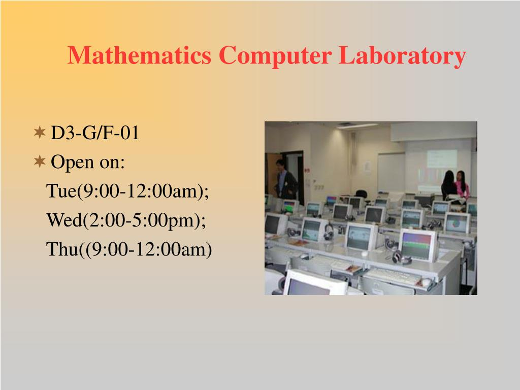Mathematics Computer Laboratory