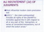 ali restatement 2d of judgments