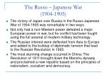 the russo japanese war 1904 1905