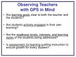 observing teachers with gps in mind